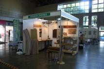 建築総合展2015
